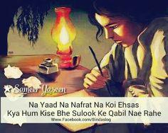 Shayari Status, Love Never Dies, Lonely Heart, Sad Love, I Need You, Koi, Poetry, Movie Posters, Movies