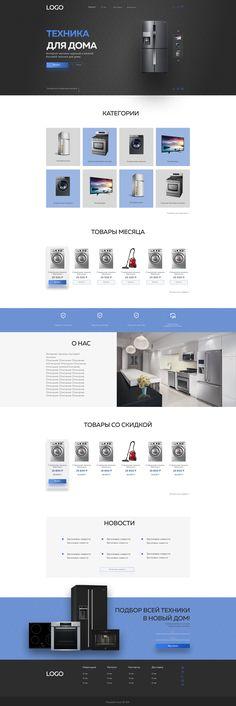 Разработка дизайна и концепции интернет-магазина для it-платформы B-DA Desktop Screenshot, Shopping