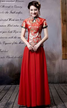 Chinese Wedding Gown Two-Piece Qipao Phoenix Patterned