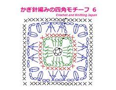 かぎ編み Crochet Japan : 2016