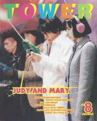 TOWER No.08 - JUDY AND MARY