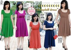 Babydoll Dress  Price : Rp 73.000 Brand : Forever 8 Code : F2834 Material : kaos cashmere Size : allsize, fit S - L