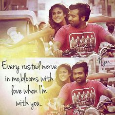 Tamil movie images with quotes :: tamil love quotes. Movie Love Quotes, Cute Love Quotes, Film Quotes, Best Quotes, Movie Pic, Love Movie, Movie Songs, Intj, Mantra