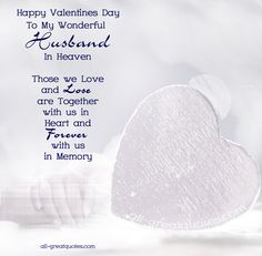 valentine day husband message