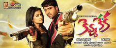 Free Telugu Movie: Kevvu Keka — Spuul