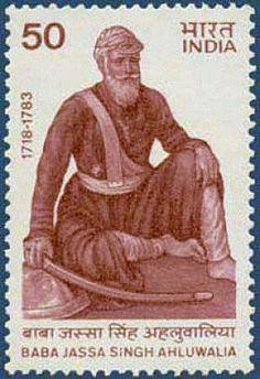 Indian Stamp Kapurthala Ahluwalia Dynasty