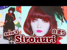 白塗りメイク♡世界に広がるKawaii | Shironuri makeup ♡ Kawaii spreading around the world - YouTube