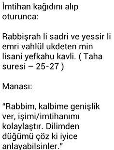 Allah, Quran, Stress, Math, Math Resources, God, Holy Quran, Mathematics, Allah Islam