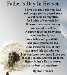 First Fathers Day Poem perfect fathers day gift, daddy gifts, fathers day crafts diy Fathers Day Poem Fathers Day In Heaven, Father Poems, Happy Fathers Day Greetings, Happy Fathers Day Daddy, Dad Poems, Happy Fathers Day Images, Fathers Day Wishes, Happy Father Day Quotes, Father's Day Greetings