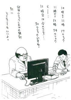 サラリーマン山崎シゲル vol. 10