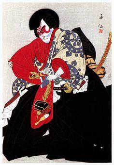 "Kataoka Ichizo as Benkei in ""Benkei Joshi""  by Natori Shunsen, 1927"