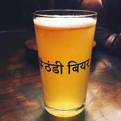 """TGIF Start of weekend with """"Chilled Beer"""""""