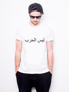 Koszulka Męska S23 NIE WOJNIE  - Tailormade24 - Koszulki i bluzy