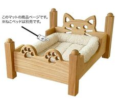 TIME IN HEART: . Cat bed option for cushion mat - Purchase now to accumulate reedemable points! Wooden Cat, Wooden Toys, Pet Beds, Dog Bed, Bunk Beds, Animal Projects, Wood Projects, Woodworking Business Ideas, Cat Playground