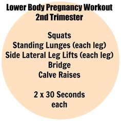 Lower Body Pregnancy Workouts 2nd Trimester - tone the butt and legs and build pelvic strength