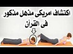 YouTube Miracles Of Islam, Youtube, Youtubers, Youtube Movies