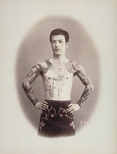 A Japanese man with tattoo