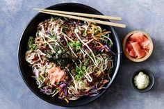 Ready in 20 minutes, this Japanese noodle stir-fry dish will be a new weeknight dinner favourite.