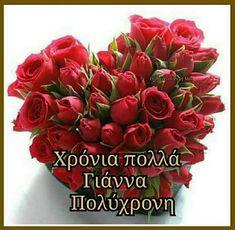 Happy Name Day, Happy Names, Decoupage, Happy Birthday, Happy Brithday, Urari La Multi Ani, Happy Birthday Funny, Happy Birth