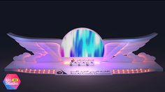 stage design for AACO Air Line Saudi arabia