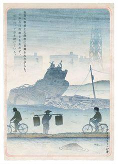 By Dimitri Piot (anachronistic ukiyo-e style)
