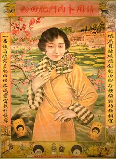 I own this one. Chinese vintage advertising poster probably for rice or flour., Shanghai girl, vintage ad 1920s - 1930s.