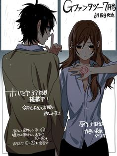 A manga reader for manga fans. Manga Anime, Anime Couples Manga, Manga Art, Anime Art, Anime Style, Manhwa, Manga Rock, Animes To Watch, Horimiya