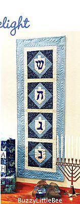 Hanukkah wall hanging