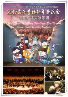 2017 Parent-child Fairy Tales New Year Concert will be held grandly in the Style of Nanshan Center Theatre at 8 PM on December 29th 2016, The famous German Radio Symphony Orchestra in Munich will be the chief parts, the music theme is the parents and children fairy tales. This is a good family concert, really belongs to the children's symphony feast.