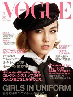 Karlie Kloss for Vogue Japan - January 2014