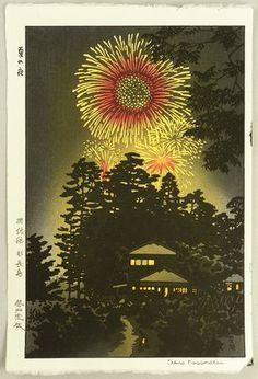 Kasamatsu Shiro: Summer Night , 1958