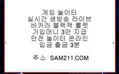 카지노사이트방법\\【 LOU82。COM…
