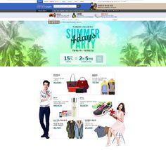 :::::롯데백화점:::::  SUMMER 4DAYS PARTY Designed by 박지원