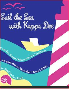 how cute! This could not only be a sorority invitation but also used for a t-shirt design. love the colors