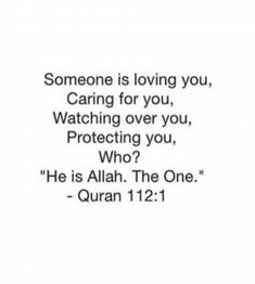 Welcome to My Merciful Allah Channel. Our intention is to just spread our beloved religion Islam. May Allah (swt) help us in this purpose. Quran Quotes Inspirational, Islamic Love Quotes, Muslim Quotes, Religious Quotes, Faith Quotes, Wisdom Quotes, Bible Quotes, Quotes Quotes, Best Quran Quotes