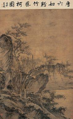 明代 - 唐寅 -《谿竹風柯圖》 Painted by Tang Yin (唐寅, 1470-1523).  Culture: China