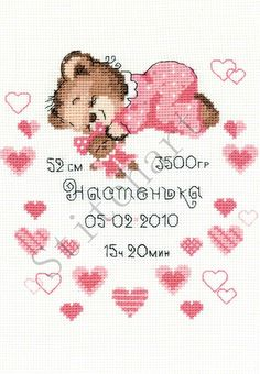 Baby cross stitch pattern   Kanaviçe Bebek örnekleri
