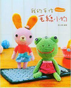 Amigurumi Japanese eBook Pattern AMI15 Instant by Bielleni on Etsy, €2.00