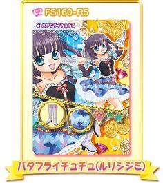 본문 이미지 Chen, Idol, Books, Anime, Cards, Libros, Book, Cartoon Movies, Anime Music