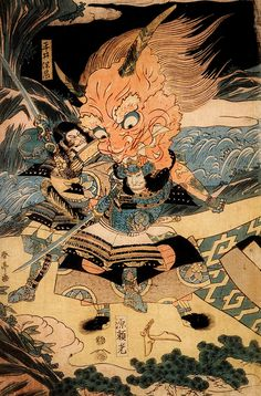 源頼光 対 酒呑童子 Minamoto Yorimitsu and the monster Shuten-doji, 1829 by Katsukawa Shuntei Japanese Drawings, Japanese Artwork, Japanese Painting, Japanese Prints, Japanese Mythology, Japanese Folklore, Pintura Zen, Japanese Monster, Japanese Warrior
