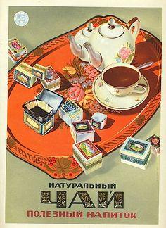 Russian Tea, Monopoly