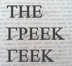 Bestseller Books Online Biblical Greek Laminated Sheet