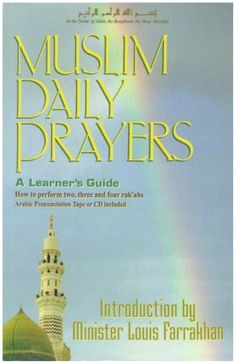 Muslim Daily Prayers with CD -- You can find out more details at the link of the image.