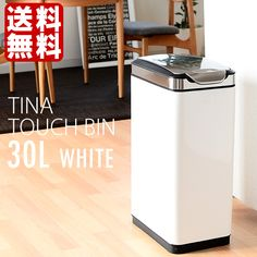 【送料無料】国内1年間保証。EKO ゴミ箱 ティナ タッチビン 30L ホワイト TINA TOUCH BIN シンプル ふた付き フタ付き ダストボックス ステンレス おしゃれ 北欧 30リットル イーケーオー EK9177MP 6951800656734 ごみ箱 蓋付きゴミ箱 蓋つきゴミ箱 ふたつき キッチン リビング