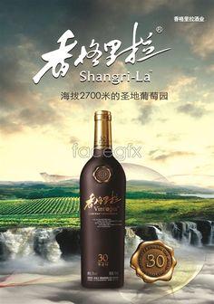 wine advertising - Google Search