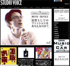 http://studiovoice.jp/