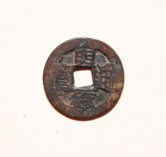 36b. Reverse side of a VERY RARE Mingde Tong Bao (明德通宝) 1 cash coin, Annam, AD 1527-1529, cast during the Mo Tai Zu Mingde reign (contemporary of the 8th year of the reign of Ming Emperor Jiajing.  This coin is rare because the reverse side features the Chinese characters Wan Sui (萬歲 or 10,000 years), indicating it was cast as a 'birthday cash' of  Annam Emperor Mingde.  S-95a
