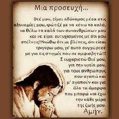 Wise Words, Prayers, God, Books, Inspiration, Dios, Biblical Inspiration, Libros, Book