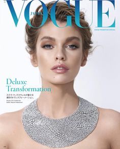 Deluxe Transformation: Stella Maxwell for Vogue Japan July 2016 - Tiffany & Co. Vogue Magazine Covers, Fashion Magazine Cover, Cool Magazine, Fashion Cover, Vogue Covers, Magazine Japan, Naomi Campbell, Fresh Face Makeup, Yves Saint Laurent