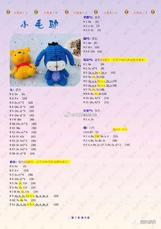 Disney Crochet Patterns, Animal Knitting Patterns, Crochet Disney, Crochet Patterns Amigurumi, Crochet Dolls, Crochet Rabbit Free Pattern, Octopus Crochet Pattern, Crochet Case, Love Crochet